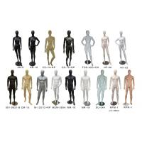 Buy cheap Jolly mannequins-standing egghead mannequins collection product