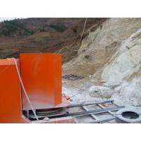 Buy cheap Wire Saw For Granite Quarry product