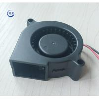 Buy cheap dc 12v 50mm * 20mm blower cooling mini small fan used in car cabin and electronic industrial device product