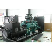 Buy cheap 1000kva Water Cooling Diesel Generator With Cummins Engine product