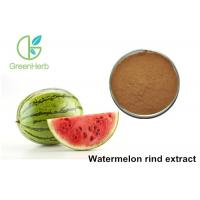 Buy cheap Non - Irradiated Plant Extract Powder Watermelon Rind Extract Powder product