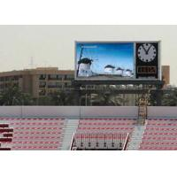 Buy cheap LED screen for the perimeter of the stadium product