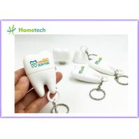 Buy cheap PVC Teeth Shape Customized USB Flash Drive With 1GB~128GB Capacity , White Color product
