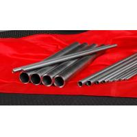 Buy cheap Professional DIN2391 Carbon Steel Fuel Injection Tubes For Automotive product