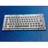 Buy cheap Model: MKB2331 - Full Length Full Key-travel Metal Keyboard product