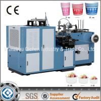 Buy cheap 50-60 PCs/min ZBJ-H12 Coffee Paper Cup Machine product