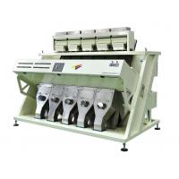 Buy cheap plastic CCD color sorter product