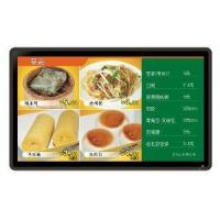"""Buy cheap 15.6"""" Wall-Mounted LCD Ad Player product"""