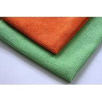 Buy cheap Absorption Microfiber Car Wash Towels product