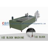 China Stainless Steel 304 Ice Block Machine Germany Bitzer / Tanwai Hanbell Compressor on sale
