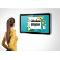 Buy cheap Indoor Wall Mounted Advertising Display 32 Inch 3g 4g Wifi MP4 Player Advertising product