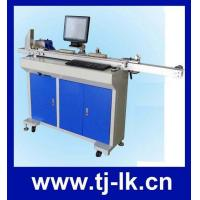 Buy cheap High-speed Magnetic Card Encoding Machine YME-7000 product