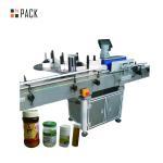 Buy cheap Vertical Honey Glass Jar Labeling Machine Panasonic Servo Motor Driven product