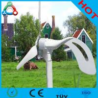 Buy cheap Mini Wind Turbine Generator For Home CE And ISO Certificate product