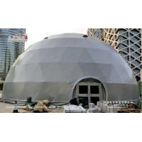 Buy cheap Big Dome Tent for Outdoor Celebrations Party Events with Ball Shape Structure from wholesalers