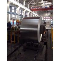 Plain mill finished clean surface aluminum  coil with alloy 1100 ,1050 ,1060,3003 ,3105 ,5052