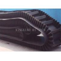 Buy cheap S / W / SW Type Sidewall Conveyor Belt 40 - 280mm Sidewall Height Rubber Conveyor Belt product