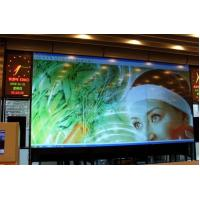 Buy cheap P3 indoor full color LED display product