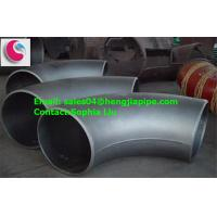 Buy cheap ASME welded pipe fittings product