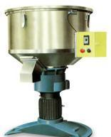 Buy cheap Vertical Mixer from wholesalers