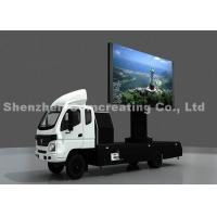 Buy cheap Electronic mobile LED display , dynamic car LED display for advertising product