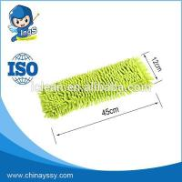 Buy cheap 2015 Microfiber Easy Cleaning Clamp Mop Heads Refill ,Export Wholesale Mop Heads product