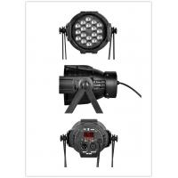 Buy cheap Color mixing 3Watt LED Par Can Lights for clubs low power consumption from wholesalers