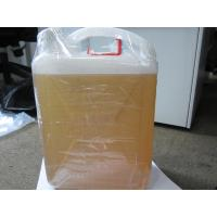 Buy cheap CAS 138261-41-3 Biological Neonicotinoid Insecticide Imidacloprid 200g/l SL product