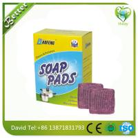 China high grade stainless steel wool soap pad for cleaning and polishing on sale