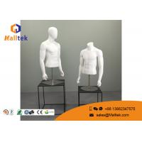Buy cheap Fiberglass Retail Shop Fittings Upper Body Male Torso Mannequin Metal Base product