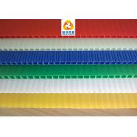 Buy cheap Various Colors Corrugated Plastic Sheets For Many Usages In Different Industries from wholesalers