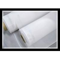 Buy cheap Low Elongation Polyester White And Yellow Screen printing Mesh  90T-180T for  Ceramic Printing product
