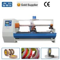 Buy cheap automatic cloth tape/ electrical tape/3M tape cutting machine product