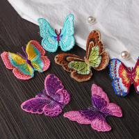 Buy cheap Small Butterfly Iron On Embroidered Applique Patches Cloth Badge For Clothes Customized product