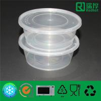 Buy cheap Fast Food Container Professional Manufacture in China 300ml product