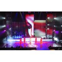 Buy cheap LED Curtain Display P25 600 * 600mm 4500cd/sqm Most Popular LED Stage Backdrop from wholesalers
