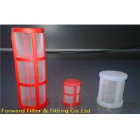 Buy cheap Welded Perforated Wire Mesh Tube , Automotive Exhaust System Nylon Mesh Filter from Wholesalers