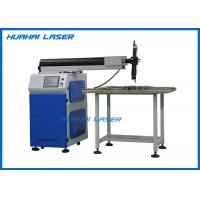Buy cheap 1064nm Channel Letter Laser Welding Machine For Stainless Steel Parts Advertising product