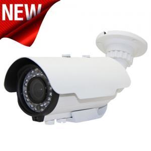 Buy cheap AHD 960P 1200TVL bullet outdoor ir camera with 36ir led ,1.3MP AHD camera cctv camera product