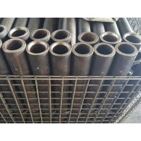 Buy cheap A519 1045 Alloy Steel Seamless Tubes For Automotive And Mechanical Pipes product