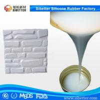 Buy cheap 2 Komponenten Silikon to Make Silicone Rubber Molds for Concrete product