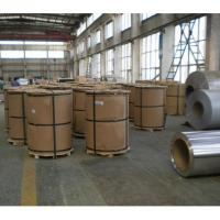 Buy cheap Professional supplier Vertical packaging aluminum coils in China product