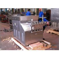 Stainless steel 304 new condition Food dairy homogenizer two stages