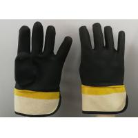 China Fine Sandy Finish PVC Coated Gloves Handling Abrasive Materials Liquid Proof on sale