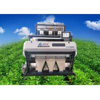 China Customized CCD LED 5000*3 Pixel Dehydrated Vegetable Sorting Machine With Two Filters on sale