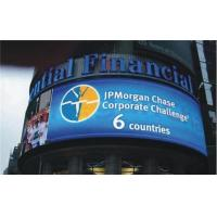 Buy cheap Outdoor LED sign , LED video wall ,led sign board p10 Outdoor Advertising from wholesalers