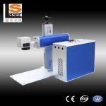 Buy cheap Handheld Laser Marking Machine , Small Laser Marking Machine Compact Structure product
