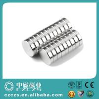 Buy cheap Inventory Permanent NdFeB Magnet Disc / Ndfeb Magnet with Ni Coating product