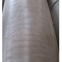 Buy cheap G.I WIRE MESH product