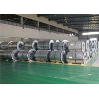 Buy cheap Household Appliance Non Oriented Electrical Steel / Silicon Steel Laminations product